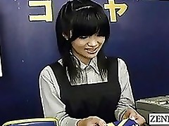 subtitled japan movie scene rental shop rounded star servitude cmnf