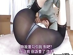 emi harukaze japanese girl slutty part4 asian interracial mature milf