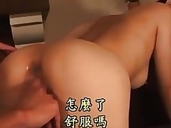 aoi sola approximately popular actress asia rounded titties boobs chinese