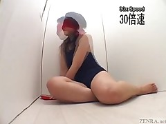 bizarre teen asian gloryhole japanese swimsuit